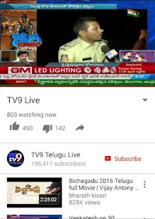 Top 10 Telugu News- screenshot thumbnail