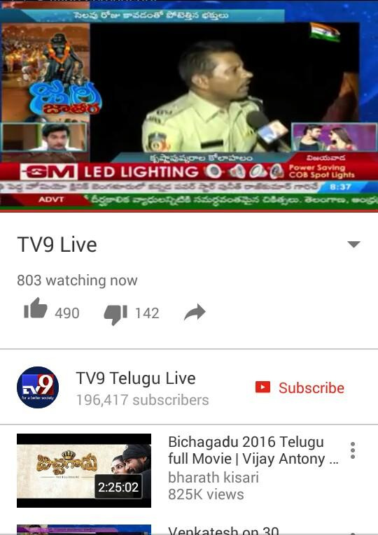 Top 10 Telugu News- screenshot