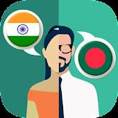 Hindi-Bengali Translator Android APK Download Free By Klays-Development