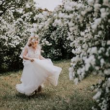 Wedding photographer Dmitriy Zyuzin (ZUZINPHOTOGRAPHY). Photo of 15.05.2018