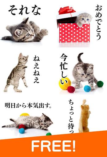Cat Stickers Free screenshots 3