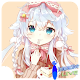 Cute Loli Anime Girl Live Wallpaper HD Download for PC Windows 10/8/7