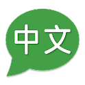 Hanping Chinese SoundBox