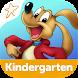JumpStart Academy Kindergarten