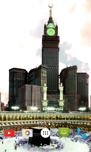 Makkah Video Live Wallpaper