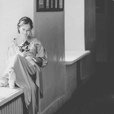 Wedding photographer Irina Osaulenko (osaulenko). Photo of 13.05.2017