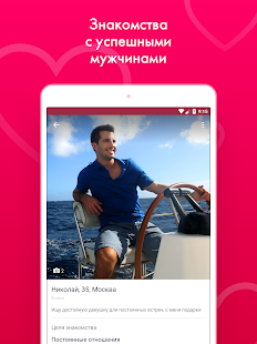 Viktoriya Club Сайт Знакомств Отзывы