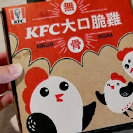 肯德基 KFC