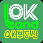 OK부동산_창원 김해 밀양,토지 공장 부동산정보 제공