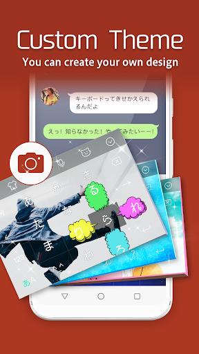Simeji Japanese keyboard+Emoji screenshot 3