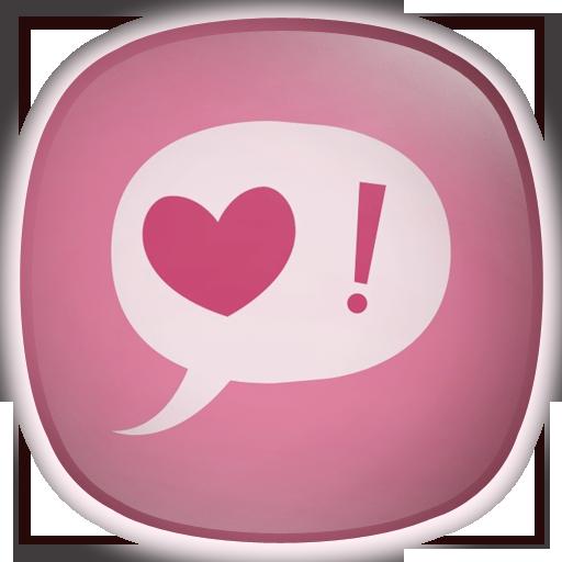 粉紅色 動態壁紙 個人化 App LOGO-APP試玩