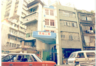 Photo: Man & Earth. Des Voeux Road West. Home of DEPOT 1989.