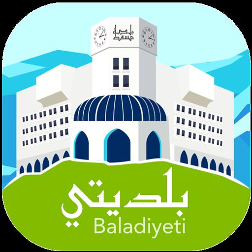 Baladiyeti