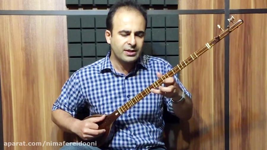 فیلمهای کتاب بهارمست ابوالحسن صبا سهتار نیما فریدونی