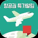 플레이윙즈 - 항공권 특가정보, 땡처리 비행기표 icon