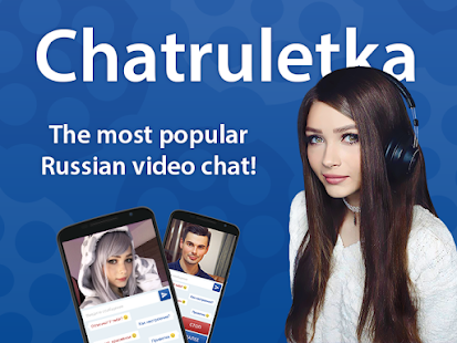 Chatruletka – Video Chat- screenshot thumbnail