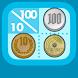 コインクロス - お金のロジックパズル Android