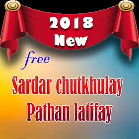 Sardar Chutkhulay & Pathan Lateefay