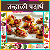 Unhandi Recipes in Marathi ( Offline )