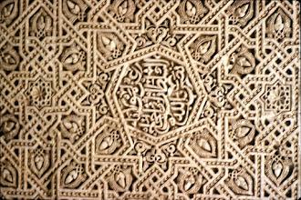 Photo: 016- Andalousie-Grenade l'Alhambra