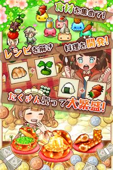 まんぷくマルシェ 放置&料理ゲームのおすすめ画像2
