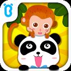 どうぶつランド-BabyBus 子ども・幼児教育アプリ icon