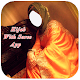 Download Hijab With Saree Photo Montage New For PC Windows and Mac