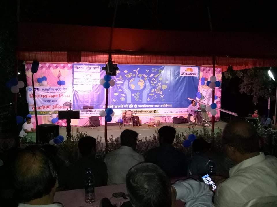 Concert Area in Birsa Munda Park