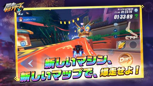 QQ Speed M 1.10.6.14734 screenshots 5