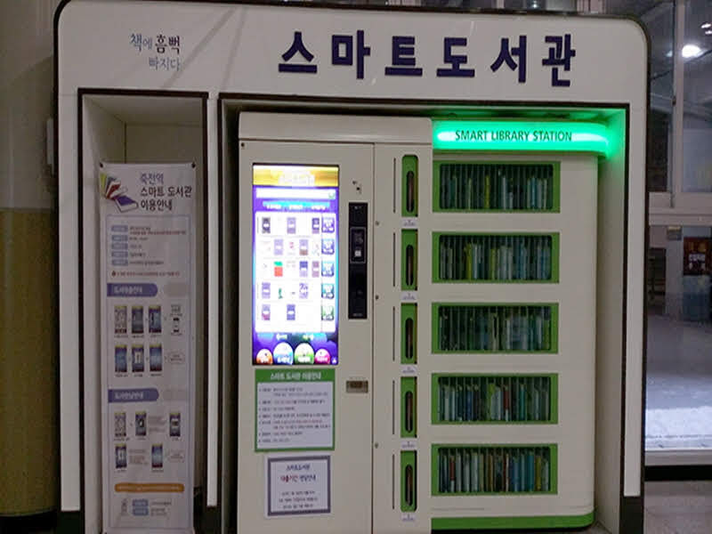 용인시, 지하철 내 스마트 도서관 대출기간 연장