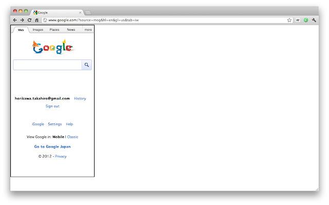 FireMobileSimulator for Google Chrome™