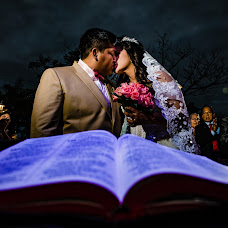 ช่างภาพงานแต่งงาน Pablo Bravo eguez (PabloBravo) ภาพเมื่อ 03.06.2019