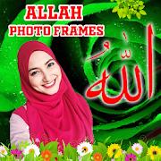 Allah Photo Frames