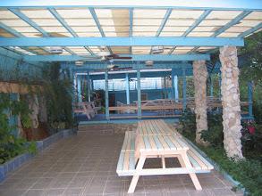 Photo: Yoga Retreat, Bahamas - dining area