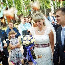Wedding photographer Andrey Kamardin (ak-photo). Photo of 08.10.2014