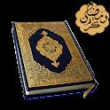 Al Quran Mp3: Urdu English Translation Quran icon