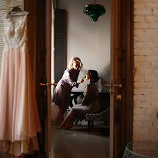 Wedding photographer Ekaterina Plotnikova (Pampina). Photo of 27.02.2018