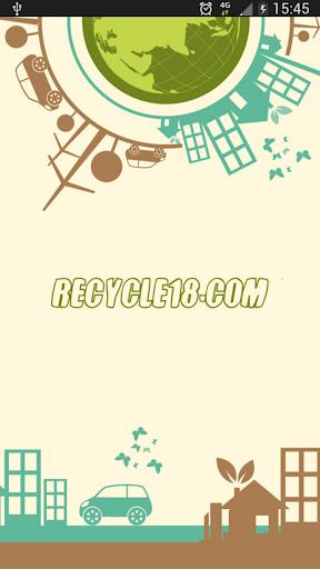 回收18 - 商戶版