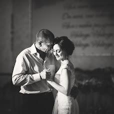 Wedding photographer Aleksandra Makarova (Aleksaa). Photo of 23.11.2017
