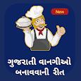 Gujarati Recipes : ગુજરાતી વાનગીઓ બનાવવાની રીત