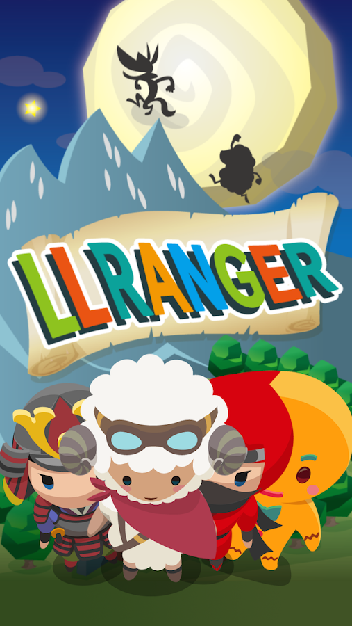 LLRanger- screenshot