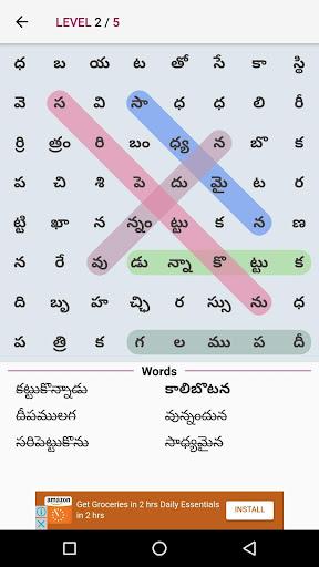 Pada Keli - Telugu Word Search screenshot 6