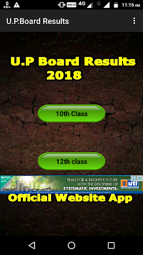 U.P. Board Results 2018 for PC