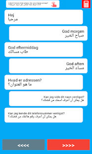 Danish for Libya Drivers - náhled