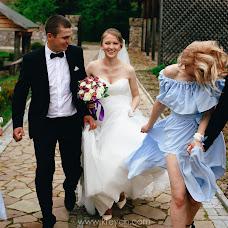 Wedding photographer Sergey Kreych (SergKreych). Photo of 01.12.2017