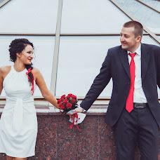 Wedding photographer Yuliya Mo (YaMO). Photo of 15.02.2014