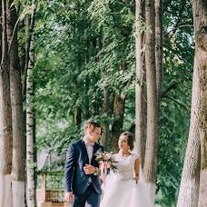 Wedding photographer Anastasiya Besselovskaya (modjostudio). Photo of 16.08.2018