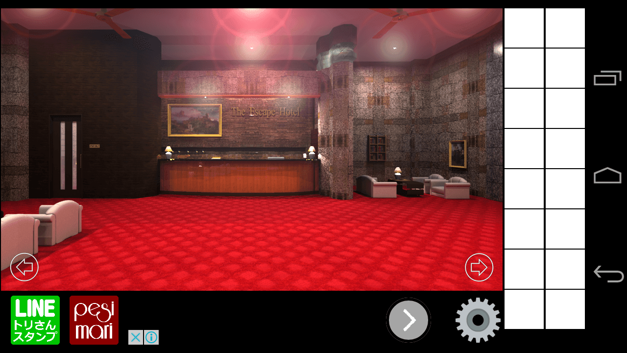 The Escape Hotel3- screenshot