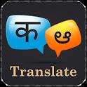 Hindi Telugu Translator icon