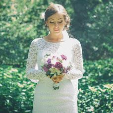 Wedding photographer Mikhail Oleynikov (maofoto). Photo of 22.05.2016